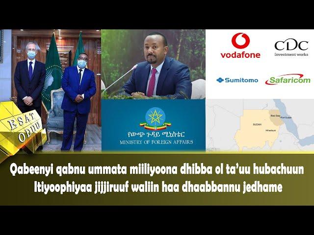 Ethiopia - ESAT Oduu Afaan Oromoo kibxata 25 May 2021
