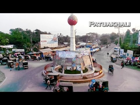 District View in one blink of Patuakhali