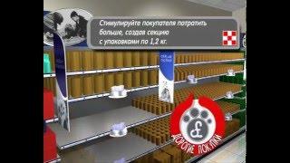 Мерчандайзинг - инструмент торгового маркетинга. Выкладка в супермаркетах, основные правила.(, 2016-02-06T00:43:08.000Z)