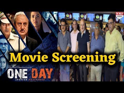 Film 'One Day Justice Delivered' की Screening में पहुंचे Anupam Kher