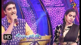 Nagamalli Song|KrishnaChaitanya ,Sravana Bhargavi Performance|Swarabhishekam|16 September 2018|ETV