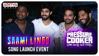 Saami Lingo Song Launch Event Pressure Cooker Movie