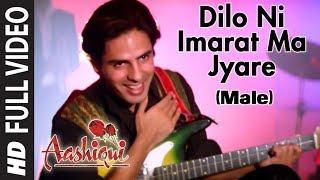 Dilo Ni Imarat Ma Jyare (Male) Video Song   Aashiqui (Gujarati)   Rahul Roy, Anu Agarwal