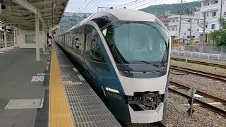 「MHもあるよ」E261系サフィール踊り子2号 発車