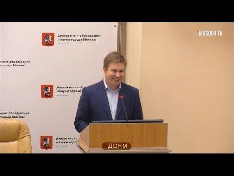 Управление ДОНМ Мальченко КН консультант 83% аттестация на 3г ДОНМ 15.10.2019