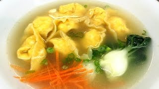 Chicken Wonton Soup 雞餛飩湯, A Chinese Recipe With Over 2000 Years Of History By Cici Li
