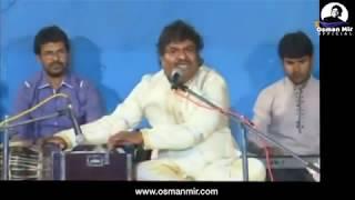 Ab Ke Sawan Mein Baras Ke | New Ghazal | Osman Mir | Morari Bapu