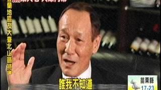 [東森新聞HD]從劉德華說到劉嘉玲 「14K大老」 爆港星內幕