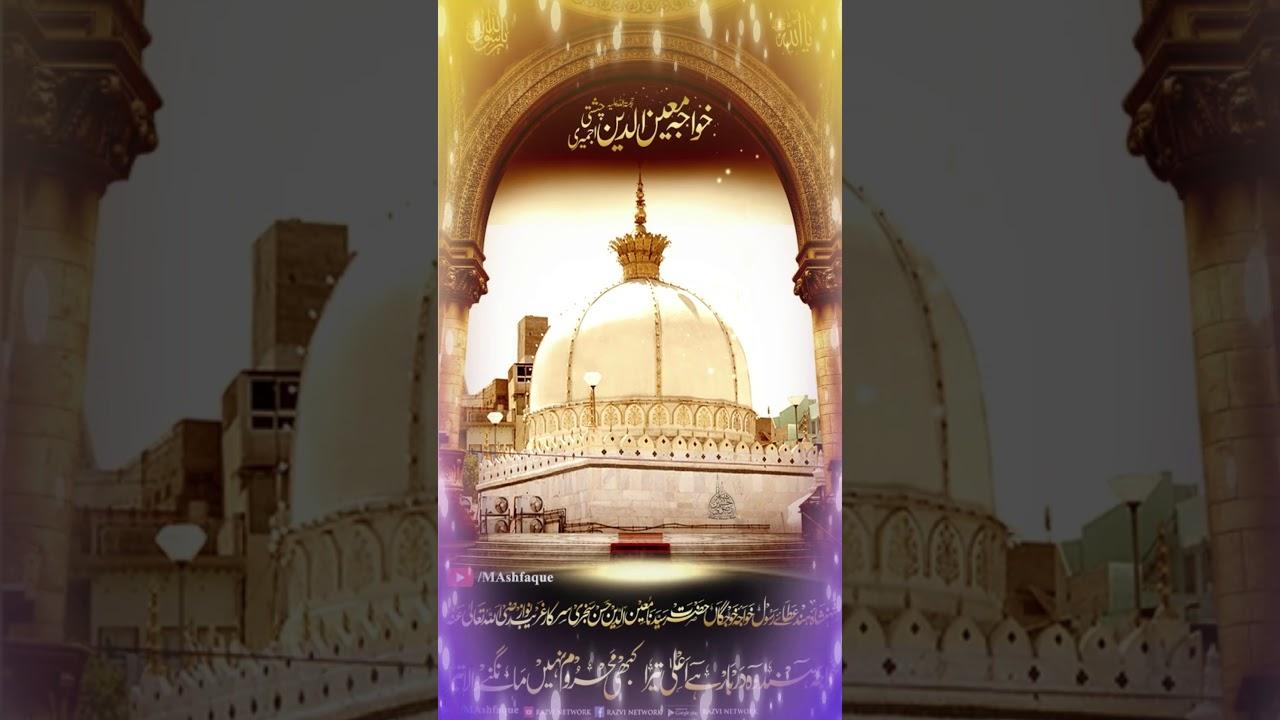 Qawwali mp3 download free pakistani