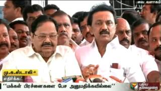 """""""Oppposition party did not allow to raise public issues"""": Stalin"""