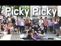 레전드 칼군무! WEKI MEKI(위키미키)- Picky Picky(피키피키) Dance Cover(댄스커버) By.The First Bite