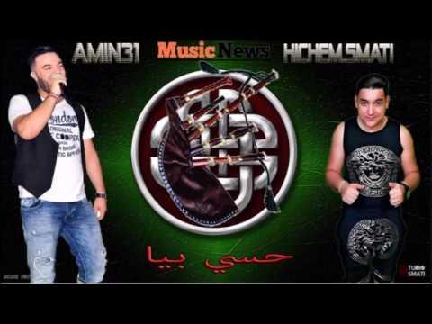 Amine 31 Hassi Biya Avec Hichem Smati Studio Smati 2017