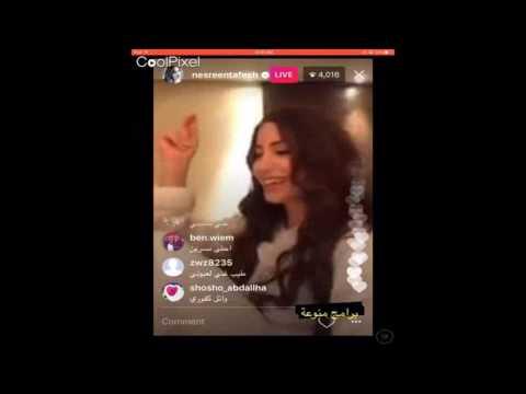 نسرين طافش تغني اغنية محمد السالم