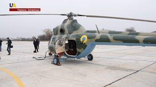 Вертолёт Ми-2 передали Нацгвардии Украины