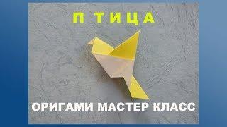 Оригами из бумаги для начинающих. Животные из бумаги. Птица