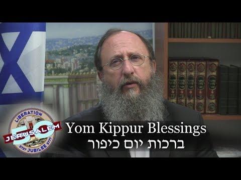 Yom Kippur Blessings, 5778