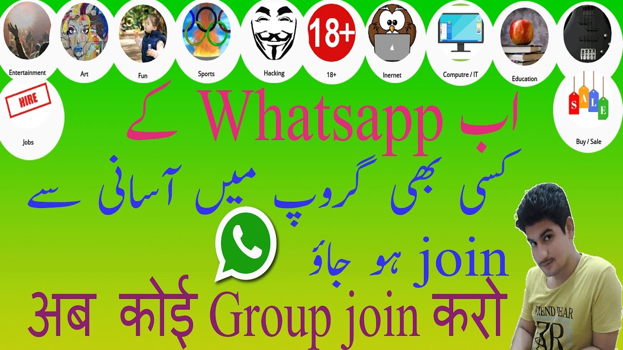 how to join any whatsapp group in hindi urdu
