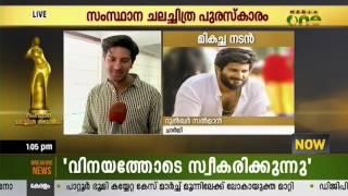 Kerala State Film Awards 2015: Dulquer Salmaan bags the Best Actor Award