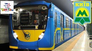 VLOG Киев Катаемся на метро