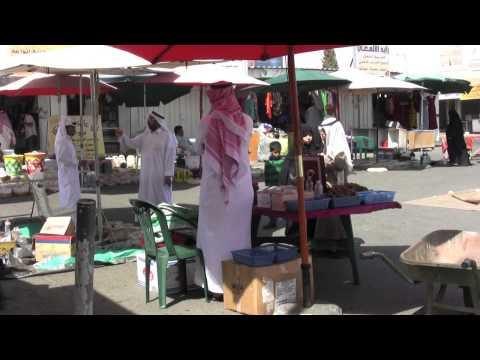Abha/Khamis Mushait, Saudi Arabia