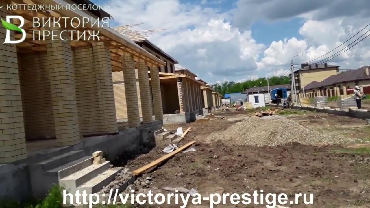 Продажа домов во владимирской области: 5739 объявлений с фото. Цены на дома. Купить дом во владимирской области. Поиск по карте и по районам.