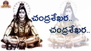 chandrasekara chandrasekara pahimam   Lord Shiva Devotional   Sri Lakshmi Video