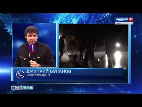 Уложенный в дождь асфальт в Кудымкаре проверили специалисты
