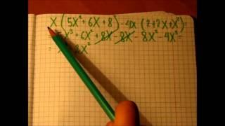 Как умножить многочлен на одночлен. Краткий видео урок.