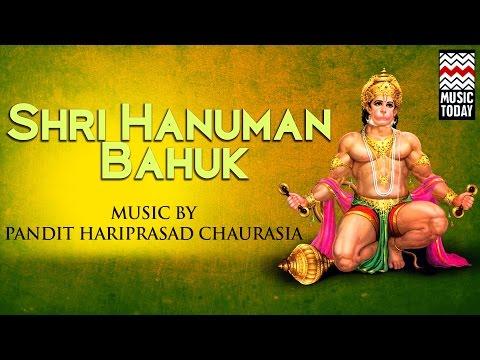 Shri Hanuman Bahuk | Audio Jukebox |...