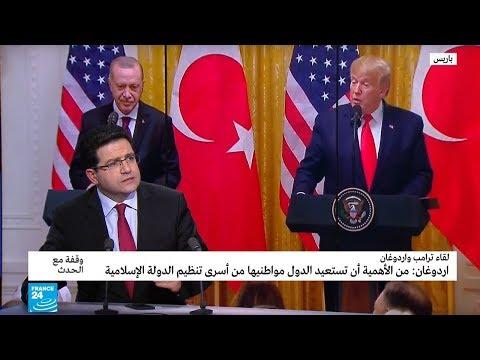 ترامب يقول إنه يكن -إعجابا كبيرا- للرئيس التركي رجب طيب أردوغان  - نشر قبل 3 ساعة