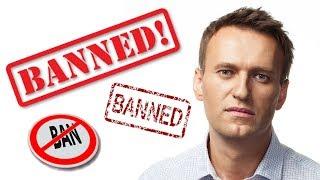 Роскомнадзор внес сайт Навального в реестр запрещенной информации из-за нового расследования ФБК