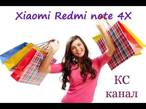 Официальный магазин xiaomi в россии. У нас вы можете купить сертифицированную в россии продукцию компании xiaomi. Продукция xiaomi. Смартфоны в официальном интернет-магазине xiaomi. Смартфоны · аккумуляторы в официальном интернет-магазине xiaomi. Аккумуляторы · аудио в.