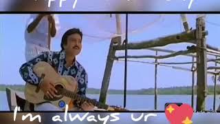 Nadodi Pattu Pada Thanthana whatsapp Song - S.P.B | Karthick and Meena
