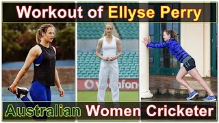Workout of Ellyse Perry in GYM || Australian Women Cricketer || Lifestyle of Ellyse Perry