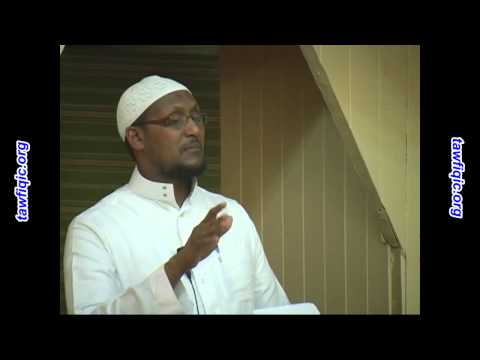 Sh Yusuf Nure Fuul Dura Rabbiiti Gafatamu @ Masjidul Tawfiq