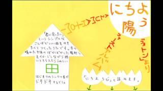 AZUMA HITOMI - にちよう陽