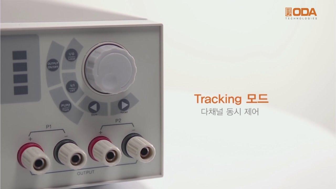 [파워서플라이의 종류] 오디에이테크놀로지 제품으로 알아보기