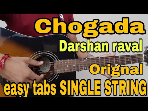 chogada tara-easy tabs/full guitar lesson-single string -navratri special-step by step progression
