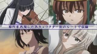 2016年9月21日 TVアニメ「ヨスガノソラ」Blu-ray BOX【初回限定版】発売...