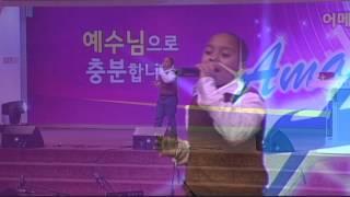 Hallelujah sung by Mateus