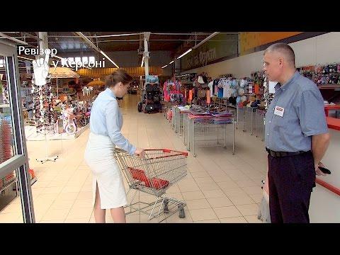 Супермаркет Таврия В - Ревизор в Херсон - 26.12.2016