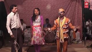 वफादार तवायफ व अनमाेल कफन नौटंकी किस्सा भाग – 5  Diksha video live HD