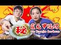 最火排档,中午60桌起,老板娘特漂亮,唐哥3次光顾!【唐哥美食】 - YouTube