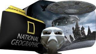 NATIONAL GEOGRAPHIC, Тайные истории НЛО.