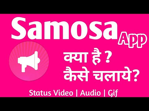 Samosa App Whatsapp Status Video Kaise Use Kare Youtube