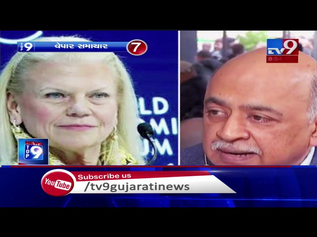 Top 9 Business News Of The Day : 31-01-2020 | Tv9GujaratiNews