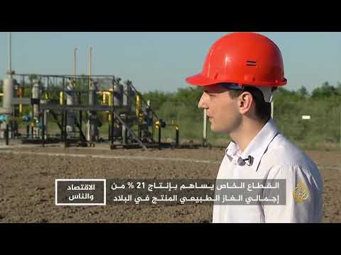 الاقتصاد والناس-أوكرانيا.. خطط طموحة لتطوير قطاع الطاقة  - 18:54-2018 / 9 / 22