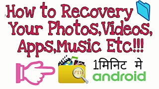 How to Recover Photos,Videos,Apps,Music,Docs, ||| in 1minute