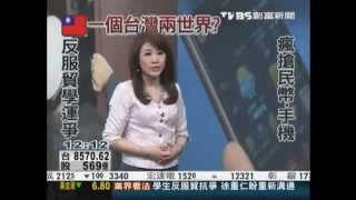 TVBS創富新聞(Mobile)