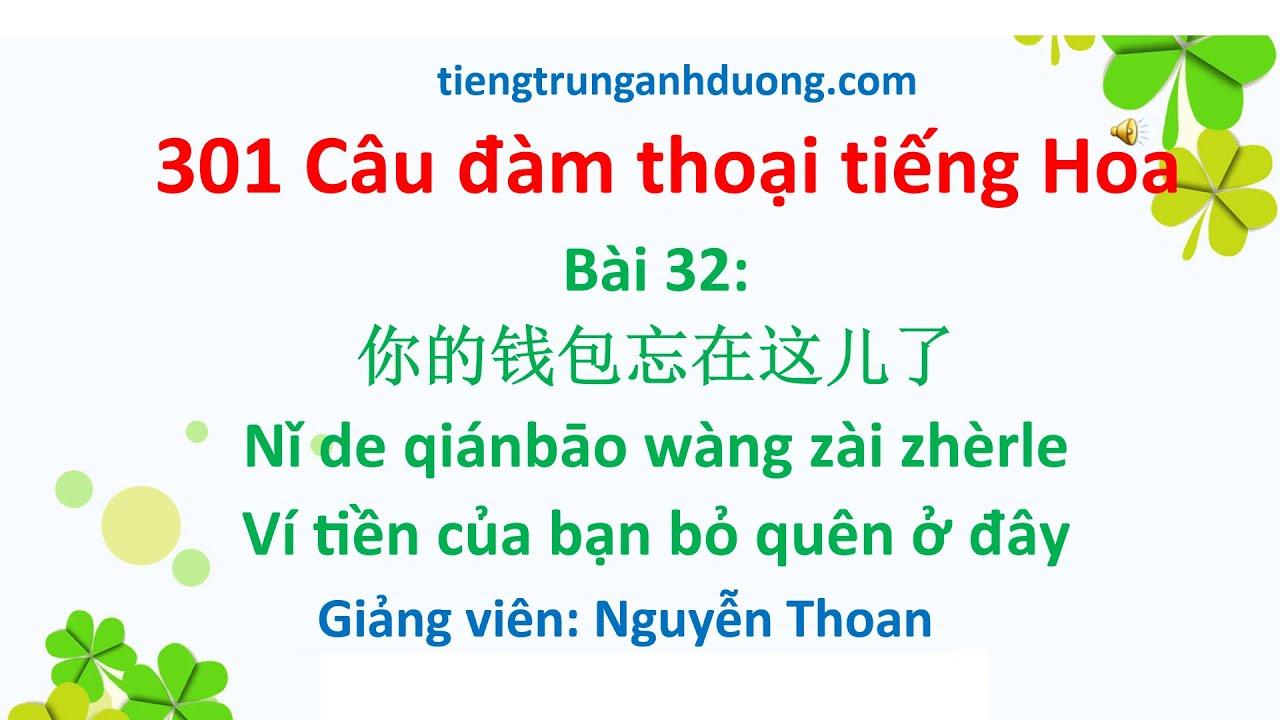 Giáo trình 301 câu đàm thoại tiếng Hoa (bài 32): Ví tiền của bạn bỏ quên ở đây